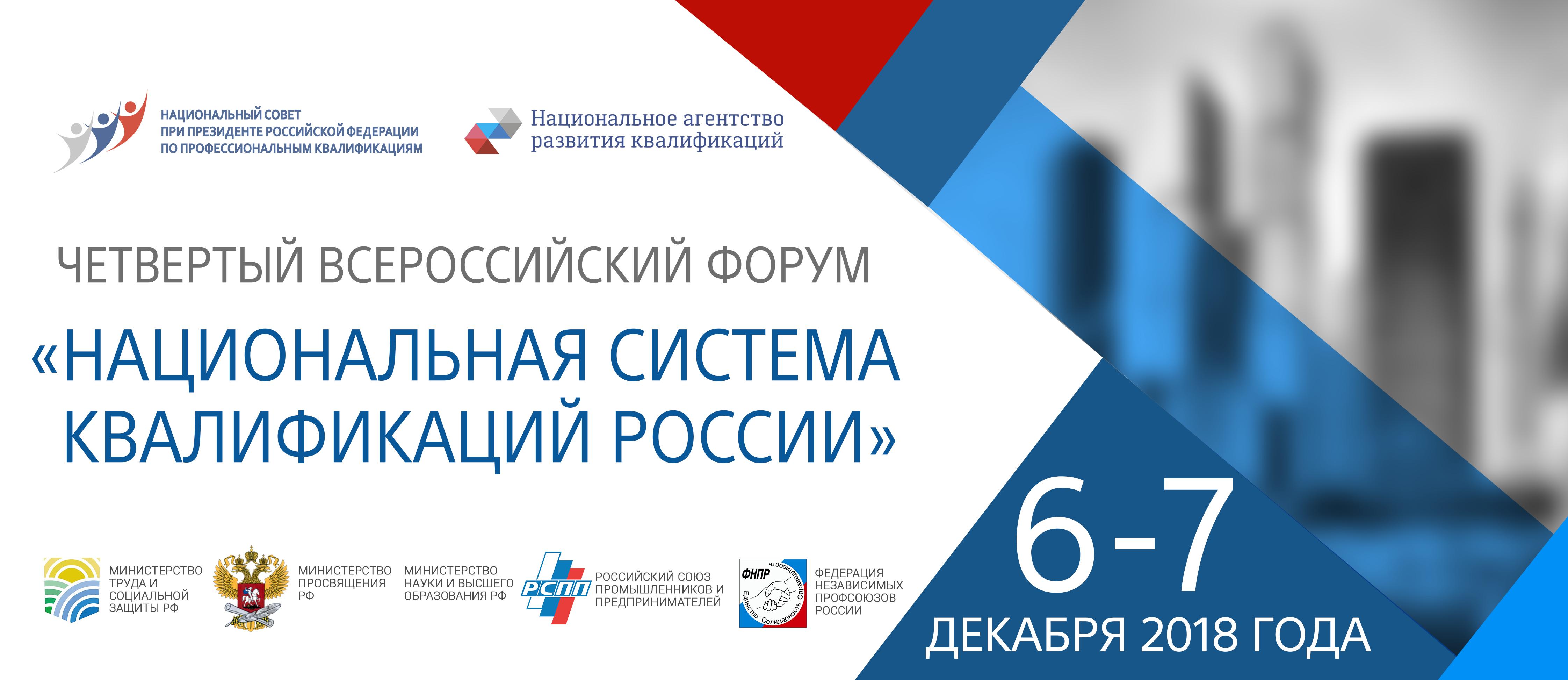 forum_banner (3)